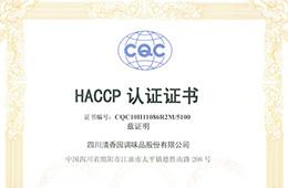 HACCP 认证证书