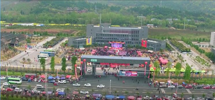 第三届中国酱文化节开幕视频
