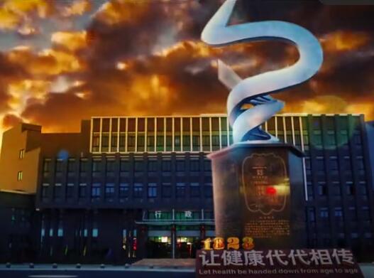 乐天堂手机版客户端园公司宣传片(2018年)