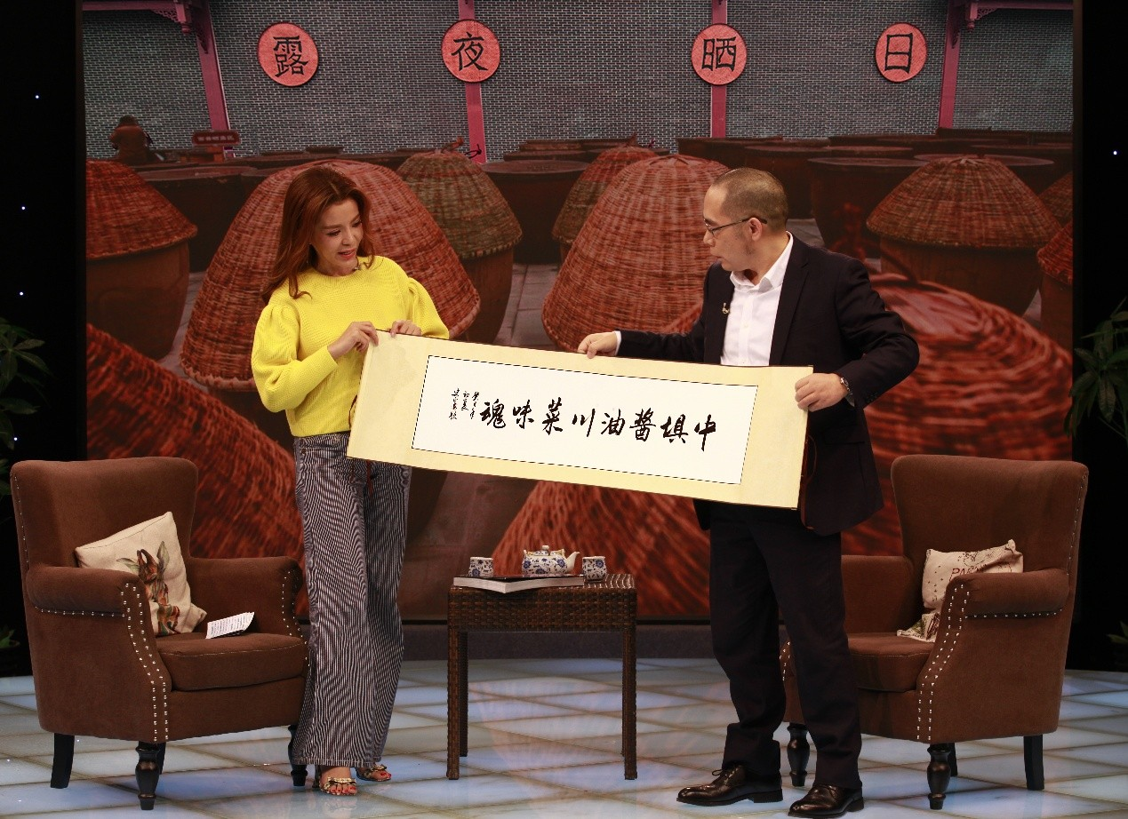 著名主持人朱迅与中坝12bet董事长《对话新时代》, 讲述百年老字号的前世今生