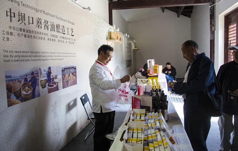 2019李白文化节,中坝酱油非遗展位很火爆!